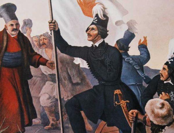 Ποια… 25η Μαρτίου; Πότε πραγματικά ξεκίνησε η Επανάσταση του 1821