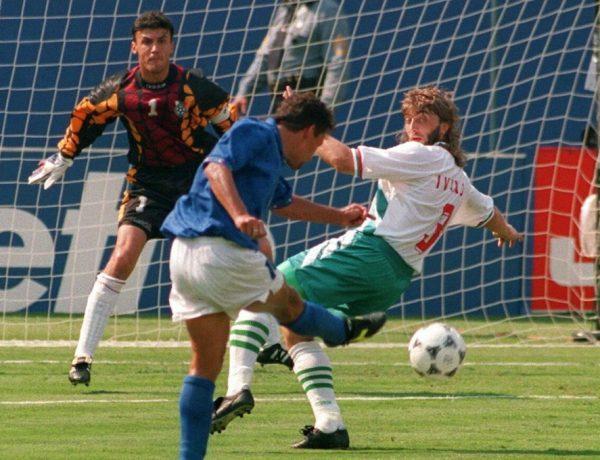 Βουλγαρία – Ιταλία. Ο Μπάτζιο, το Μουντιάλ και οι… μηδέν νίκες