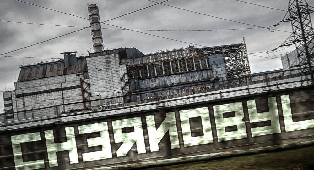 Τσερνόμπιλ. Ο νόμος της σιωπής (και) στο ποδόσφαιρο