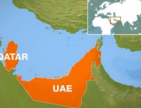 Πώς ΗΑΕ και Κατάρ λίγο έλειψαν να αποτελούν σήμερα μια… ενιαία χώρα