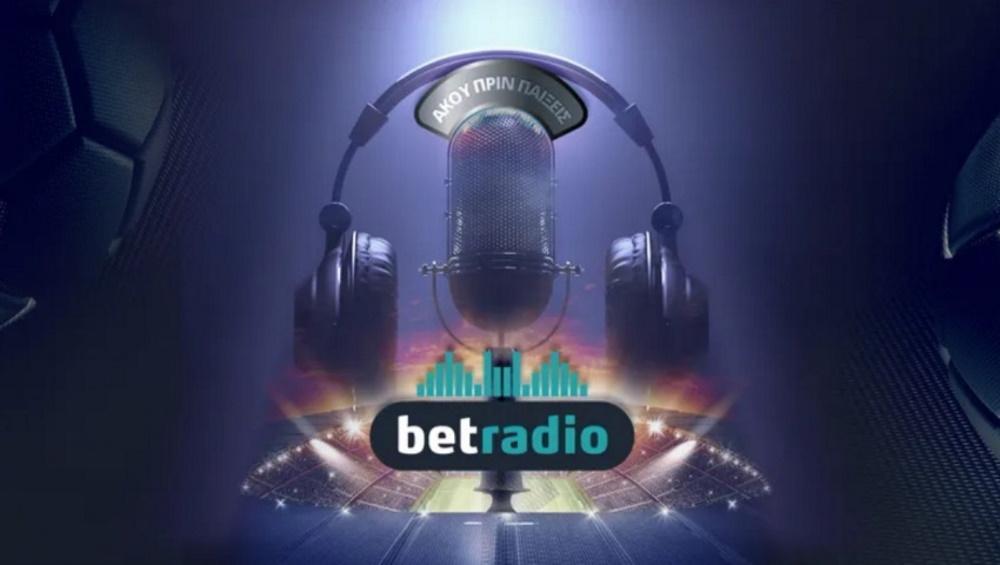 Επιστροφή στο Betradio