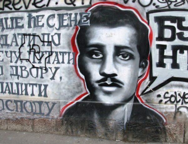 Γκαβρίλο Πρίντσιπ. «Ηρωας» για τους Σέρβους, «τρομοκράτης» για τους Βόσνιους