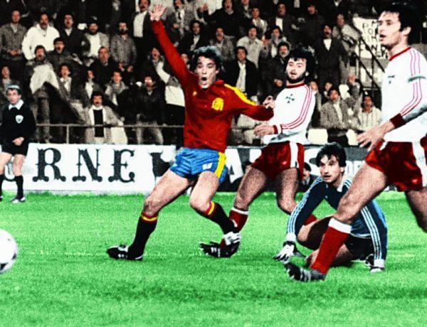 Ισπανία – Μάλτα 12-1. Θαύμα ή… κάτι άλλο;