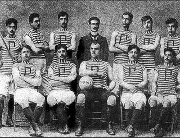 Η μαρτυρική ιστορία της ποδοσφαιρικής ομάδας «Πόντος»