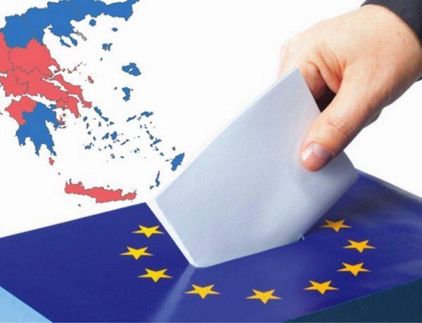 Ο απόλυτος οδηγός των Ευρωεκλογών του 2019