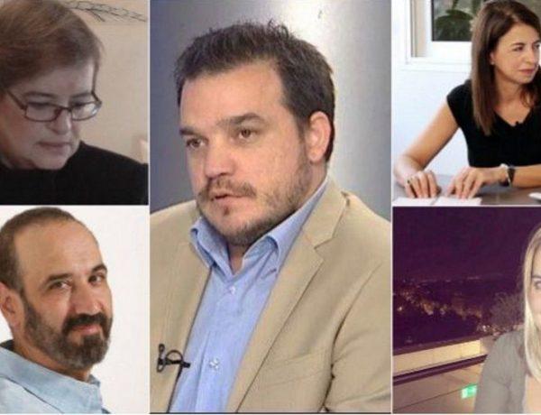 Εξι μιντιακοί ρεπόρτερ σχολιάζουν τις εξελίξεις
