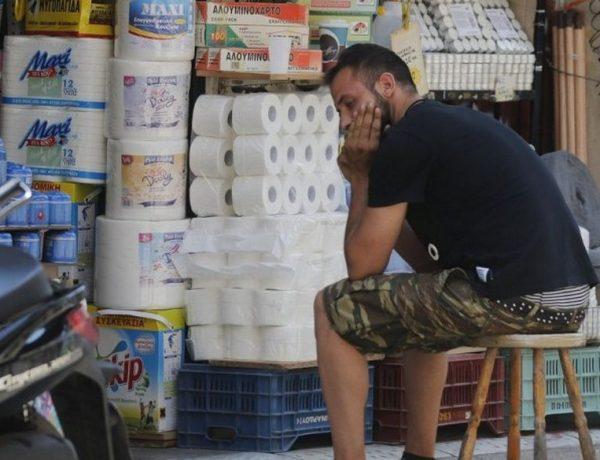Η Ελλάδα της κρίσης και οι ευθύνες του απόλυτου ξεπεσμού