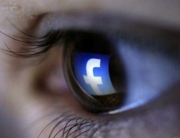 Το Facebook αλλάζει την ιστορία των live μεταδόσεων