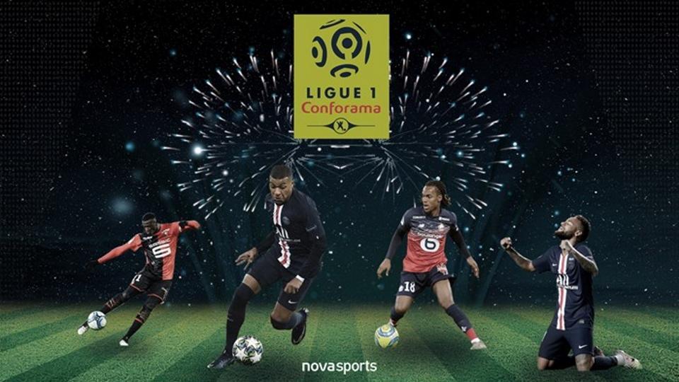 H Ligue 1 ως το 2024 στη Nova