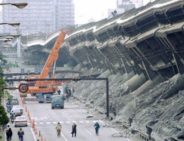 Οι μεγαλύτεροι σεισμοί στην Ελλάδα και τον κόσμο
