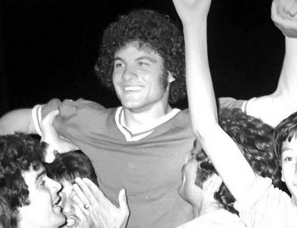 Τελικός Κυπέλλου 1976. Ο Ηρακλής στον ποδοσφαιρικό «Όλυμπο»