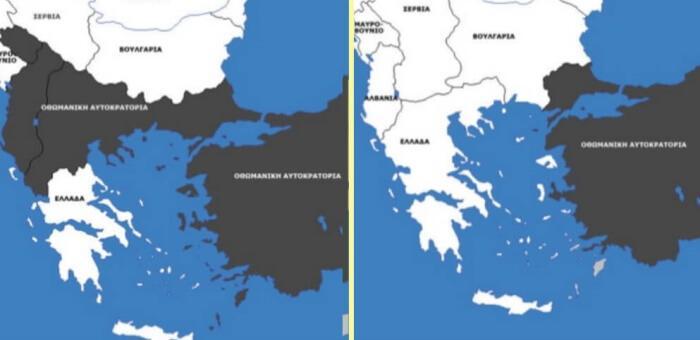 Βόρειοι και Νότιοι. Χάσμα ενός αιώνα στην Ελλάδα