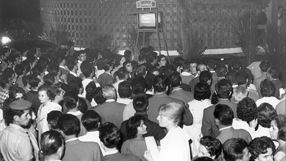 Ο πρώτος τηλεοπτικός σταθμός στην Ελλάδα