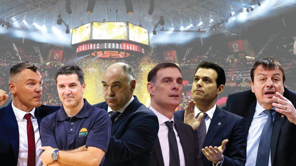Αφιέρωμα Euroleague 2021-22