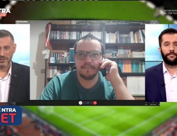 Σχόλιο στο Kontra Channel για το Euro 2020