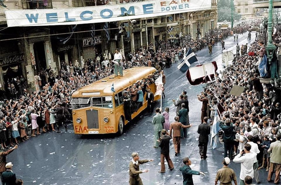 Αθήνα, 1944. Το τέλος της κατοχής