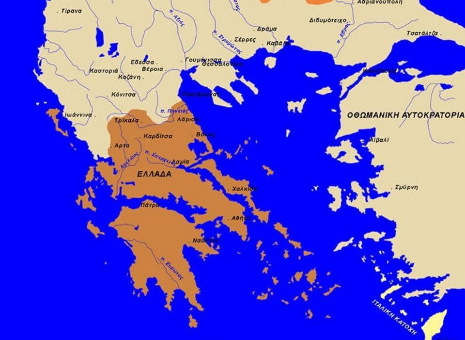 Όταν ο χάρτης της Ελλάδας διπλασιάστηκε…