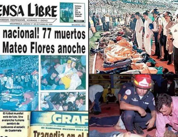 Γουατεμάλα – Κόστα Ρίκα. Η τραγωδία